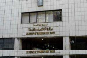 وزارة الاقتصاد: لهذا السبب تم تمديد إجازات الاستيراد لتصبح سنة!