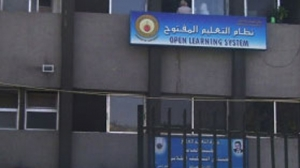 نحو12 ألف مقبول في التعليم المفتوح بجامعة دمشق