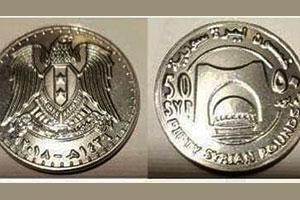 المركزي يعد بمضاعفة الكمية المطروحة من فئة الـ 50 ليرة المعدنية