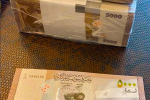 استطلاع رأي يظهر أن نحو 39% يعتقدون أن ورقة الـ5000 سوف ترفع نسب التضخم في سوريا..و 32%يخالفون ذلك