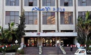 وزارة الإعلام السورية تقرر إغلاق قناتي تلاقي والشرق الأوسط.. لهذه الأسباب؟!