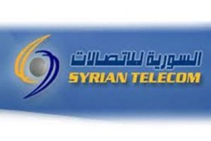 سكان دمشق ينفقون 1.4 مليار ليرة على المكالمات الهاتفية خلال 3 أشهر