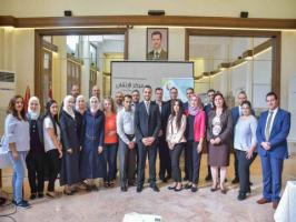 مركز الإتقان يختتم الدورة التدريبية حول تطبيق المعيار الدولي للتقارير المالية IFRS 9