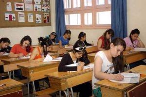 وزارة التربية: نسبة النجاح في شهادة التعليم الأساسي بلغت 71%