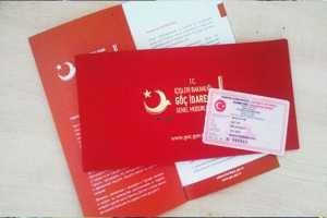 تركيا قد تمنح الجنسية لأصحاب الكفاءات السورية