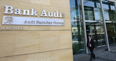 تعيين مدير عام تنفيذي جديد لبنك عودة سورية خلفاُ للحموي