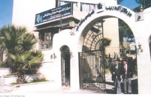 غداً.. آخر موعد للتسجيل في المعهد السياحي بدمشق