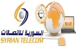 شملت رفع سرعة الإنترنت مجاناً..تخفيضات على أجور الاتصالات القطرية والخلوية الثلاثاء القادم