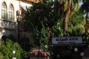 السياحة:  إغلاق  138 منشأة سياحية وضبط 900 أخرى مخالفة