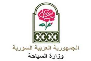 سياحة المغتربين..جديد وزارة السياحة السورية