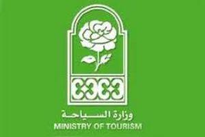 النفط والسـياحة تتفقـان على حصول المنشآت السياحية على مخصصاتها من المحروقات