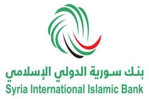بنك سورية الدولي الإسلامي يرعى المؤتمر الوطني الثاني للمحتوى الرقمي العربي