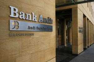 نمو أرباح بنك عودة 11.7% لتبلغ 226 مليون دولار خلال النصف الأول 2016