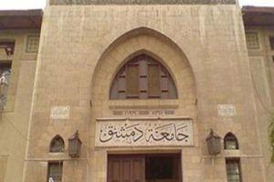 جامعة دمشق تحدد مواعيد مقابلات الخريجين للتعيين بوظيفة معيد