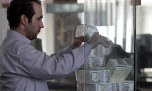 المركزي يطلب من المصارف العامة رفع سقف قروض ذوي الدخل المحدود إلى نصف مليون ليرة