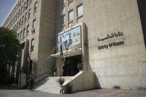 دراسة تخفيض الرسوم المفروضة على المستوردات في سورية