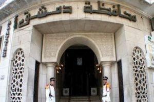 محافظة دمشق تطالب ببدل 25 ألف ليرة عن كل إجازة استيراد!!