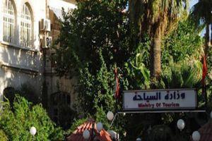 وزارة السياحة: عقوبات رادعة للمنشآت التي لم ترتقي بخدماتها بدءاً من أيلول
