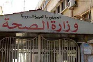 الصحة: انخفاض كادر الاسعاف إلى 760 سائق و590 ممرض في سورية