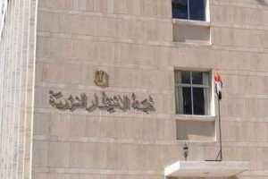هيئة الاستثمار: تشميل مشروعين في حماة بقيمة 325 مليون ليرة
