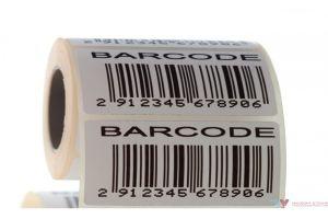 تاجر: الباركود لن يرفع الأسعار ولكن لا يمكن تطبيقه على جميع السلع