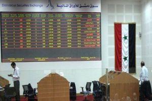 الحكومة تسعى لإنهاء تجهيز مبنى بورصة دمشق الجديد في يعفور