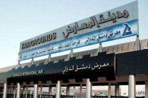 مدير مؤسسة المعارض: نتوقع مشاركة نحو 30 دولة عربية وأجنبية في معرض دمشق الدولي