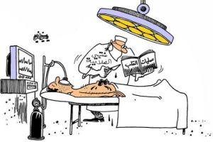 في سورية...ضبط شـبكات دوائية وقثطرات قلبية منتهية الصلاحية في 3 مشافٍ خاصة!