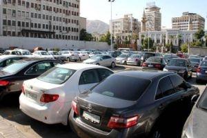محافظة دمشق تعدل بدلات أشغال مواقف السيارات وبدل الخدمة الشهري في مراكز انطلاقها