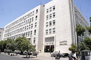 وزارة المالية: مؤسسة ضمان مخاطر القروض ستعمل كشركة تأمين