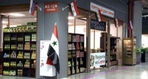 معرض فود سيتي ينطلق في موسكو بمشاركة سورية متميزة
