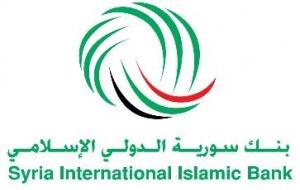 أرباح بنك سورية الدولي الإسلامي ترتفع 324% لتبلغ 4.7 مليار ليرة خلال الربع الأول 2016..وأصوله تتجاوز 155 مليار ليرة