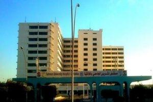 ما حقيقة ما يجري داخل مشفى تشرين الجامعي في اللاذقية؟