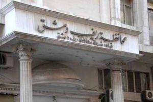 محافظ ريف دمشق يكشف عن دراسة لإجراء انتخابات محلية قريباً