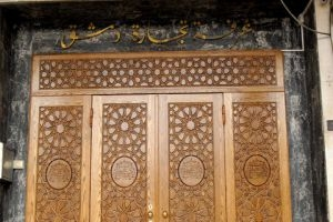 غرفة تجارة دمشق: 17 مليون ليرة تبرعات حريق سوق العصرونية حتى الآن