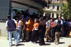 مراكز التصوير في جامعة دمشق ترفع أسعار لـ3 أضعاف!!
