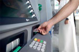 بتواطؤ مع موظفين بالمصارف..ضبط أشخاص يزورون بطاقات صراف لسرقة الرواتب!