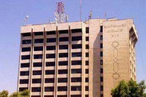 مسابقة للتعاقد مع 33 سائقاً في الشركة السورية للاتصالات