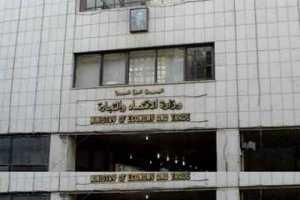 وزارة الاقتصاد: لهذه الأسباب كثر التهريب في سورية