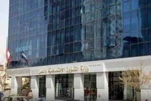 وزارة العمل: تثبيت العاملين المؤقتين سيتم على الشهادة التي تم التعاقد عليها فقط
