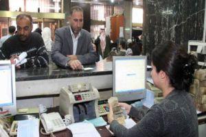 قانون جديد للمصارف في سورية.. ومشروع الدمج في حالة تريث