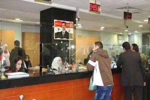 المصرف العقاري: قرض السلع المعمرة أصبح متاحاً عبر مؤسسـة الخزن
