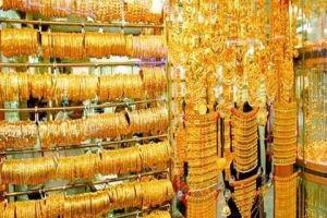 لتثبيت أسعار الذهب ومجابهة