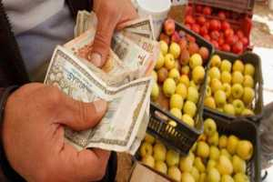 خيارات تحسين الدخل لمواجهة غلاء المعيشة
