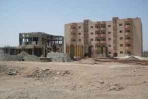 مؤسسة الإسكان: خطة جديدة للاستثمار وآلية واضحة لتمويل السكن الشبابي