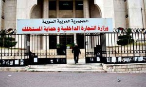 تسجيل أكثر من 528 ألف سجل تجاري في سورية خلال 3 أشهر