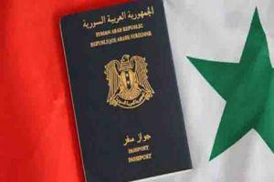 جواز السفر السوري يواصل تراجعه ويحتل المرتبة ما قبل الأخيرة عالمياً!