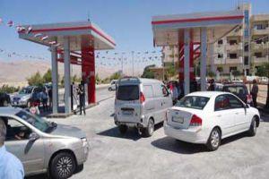 تأسيس شركة جديدة لتجهيز محطات الوقود في دمشق