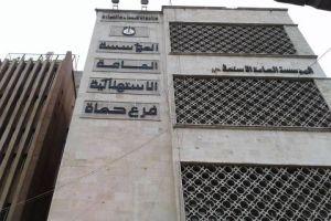 أين اختفى مدير استهلاكية حماة…؟!