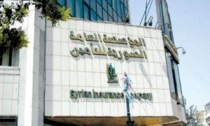 جديد السورية للتأمين..التأمين على طلاب الجامعات صحياً بعقد يغطي 600 ألف طالب